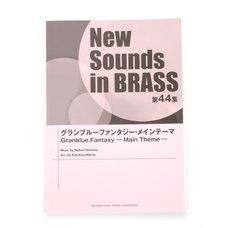 Granblue Fantasy Main Theme Sheet Music