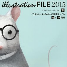 Illustration Files 2015 Vol.2 (TA to WA Foreign Countries)