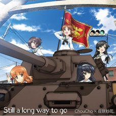 Still a Long Way to Go: Girls und Panzer TV & OVA 5.1ch Blu-ray Disc Box Theme Song CD