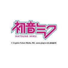 Hatsune Miku 2020 Calendar