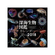 Deep-Sea Organism 2018 Calendar