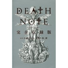 Death Note: Complete Edition
