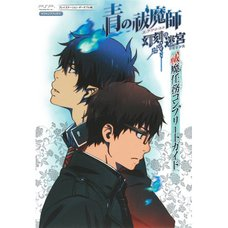 Blue Exorcist: The Phantom Labyrinth of Time Complete Guide