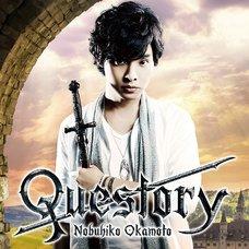 Questory (Regular Edition) | Nobuhiko Okamoto
