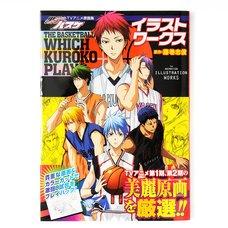 Kuroko's Basketball TV Anime Artworks: Illustration Works