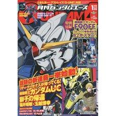 Monthly Gundam Ace January 2020