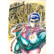 Koji Maki The Green Eyes Vol. 1 Original Framed Reproduction Art Print