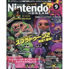 Nintendo Dream September 2018