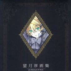 Pandora Hearts Odds and Ends Jun Mochizuki Art Book