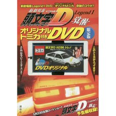 New Initial D the Movie: Legend 1 - Awakening Limited Edition DVD w/ Bonus Original Tomica Mini Car Model