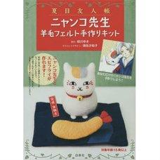 Natsume's Book of Friends Nyanko-sensei Felt Kit