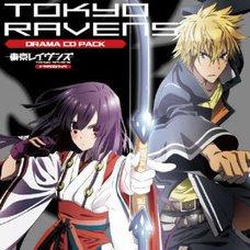 Tokyo Ravens Drama CD Pack