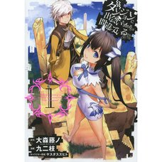Is It Wrong to Try to Pick Up Girls in a Dungeon? Vol. 1