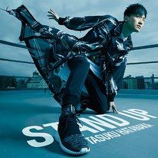 Stand Up (Limited Edition) | Tasuku Hatanaka