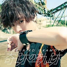 Nobuhiko Okamoto 5th Single CD