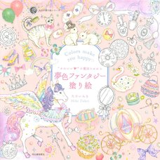 Kawaii Dreamy Fantasy Coloring Book
