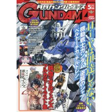 Monthly Gundam Ace May 2017