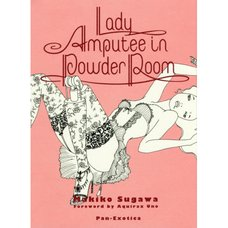 Lady Amputee in Powder Room