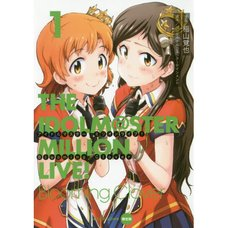 Idolm@ster Million Live! Blooming Clover Vol. 1 Special Edition w/ Original CD