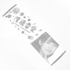 Super Girls Member Sports Towel: Kome Watanabe