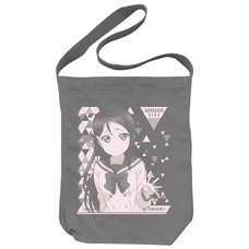 Love Live! Sunshine!! Riko Sakurauchi Medium Gray Shoulder Tote Bag