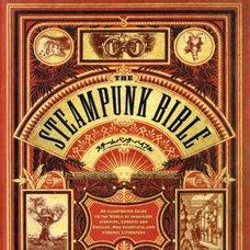 Steam Punk Bible