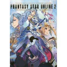 Phantasy Star Online 2 Episode 5 Materials Collection