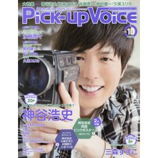 Pick-Up Voice October 2016