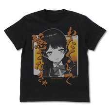 Tsukino Mito I Gotta Hide It Black T-Shirt