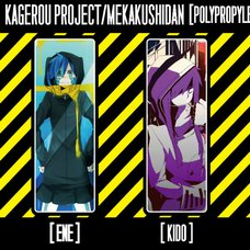Kagerou Project Bookmark Set