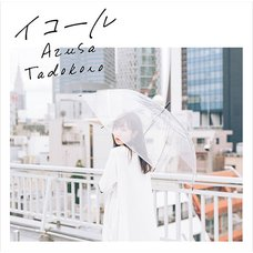 Azusa Tadokoro New Single CD