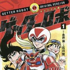 Getter Robot Vol.1 Original Version