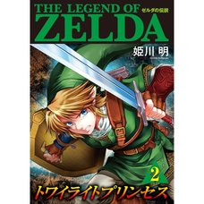 Legend of Zelda: Twilight Princess Vol. 2