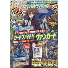 Monthly Bushiroad July 2018