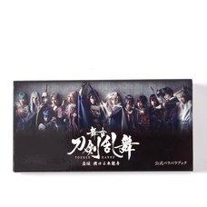 Drama Touken Ranbu: Kyoden Moyuru Honganji Official Para Para Book