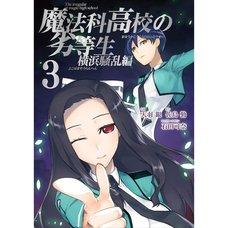 The Irregular at Magic High School: Yokohama Disturbance Arc Vol. 3