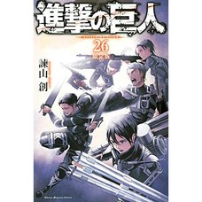 Attack on Titan Vol. 26 Limited Edition w/ Original Anime DVD