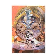 Music Box of Time Novella + CD Set