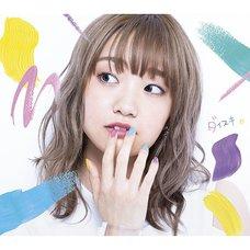 Daisuki: TV Anime Kawaikereba Hentaidemo Sukini Natte Kuremasuka? Opening Theme
