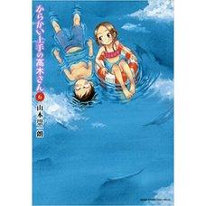 Karakai Jozu no Takagi-san Vol. 6