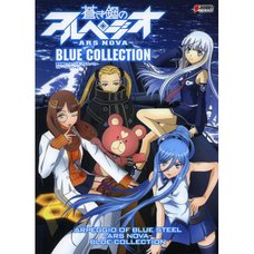 Arpeggio of Blue Steel Ars Nova Blue Collection