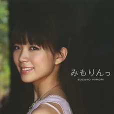 Mimorin Suzuko Mimori's First Photo Book
