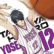 TV Anime Kuroko's Basketball Character Song Solo Series Vol. 13: Tatsuya Himuro