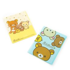 Rilakkuma Harvest Festival in Honey Forest Clear Files
