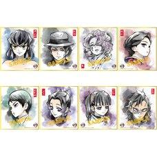 Demon Slayer: Kimetsu no Yaiba Mini Shikishi Board Collection Vol. 2 Box Set