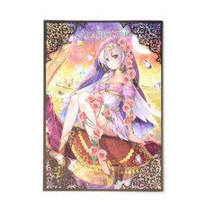 Arabesque: Hotaru Takeda Art Book