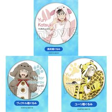 Yuri!!! on Ice Kigurumi Badge Collection