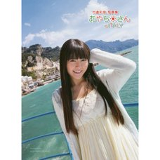 Ayachi-san in Italy: Ayana Taketatsu Photo Book