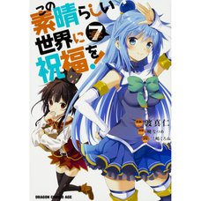 KonoSuba: God's Blessing on This Wonderful World! Vol. 7