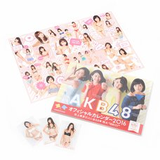 AKB Group Official Calendar 2016